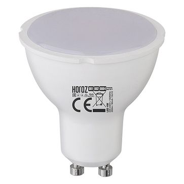 Żarówka PLUS LED GU10 8W 4000K