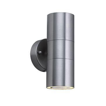 Kinkiet HL266 GU10 2x35W IP44