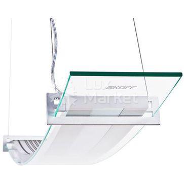 Lampy wiszące LED Moderno Elisse 50W