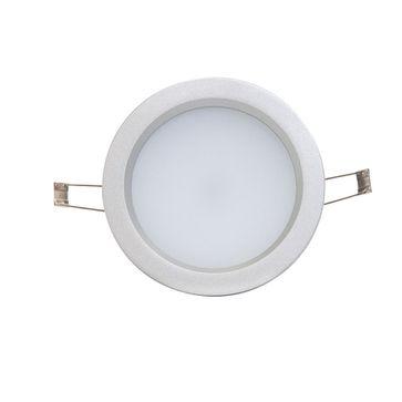 Downlighty ARD LED Slim 12W-25W okrągłe