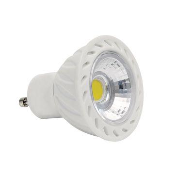 Żarówka KANLUX LED COB GU10 7W