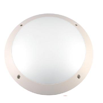 Plafoniery COSMIC LED IP66 9W