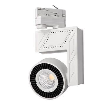 Projektory na szynę DORTO LED COB 20W i 40W