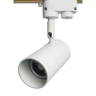 Reflektor R-Polo 3 Gu10 max 50W biały